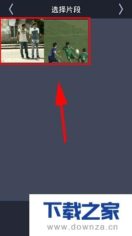 在乐七视频秀中制作视频的图文教程截图