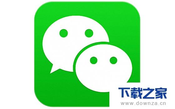 在微信APP中联系交易收款方的方法