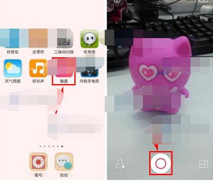 在随遇app中发布照片的简单方法