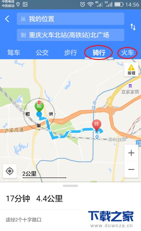 在高德地图中使用搜索功能的方法截图