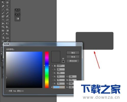 使用Ai制作出方形MP3图标的图文教程