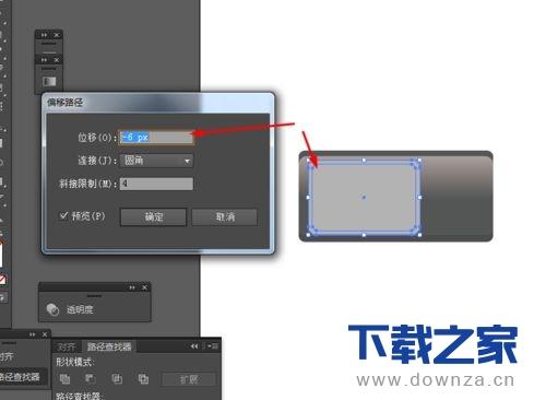 使用Ai制作出方形MP3图标的图文教程截图