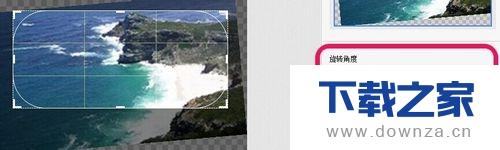 使用光影魔术手进行裁剪图片的详细步骤截图