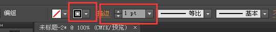 在AI中进行自制表格的详细操作方法截图