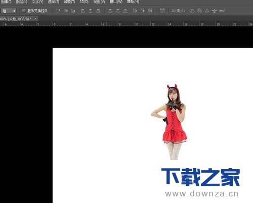PS为图片做出分形艺术效果的操作步骤截图
