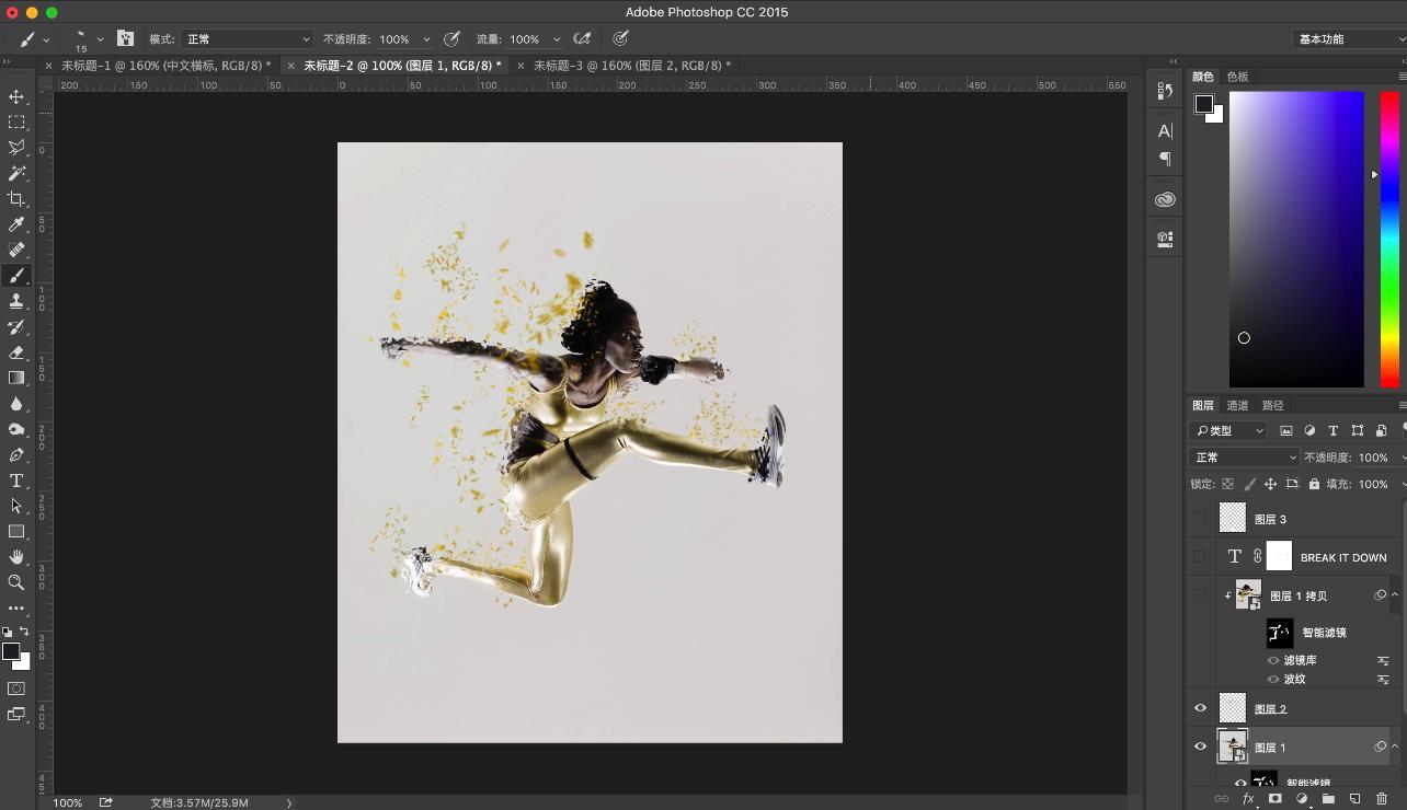 ps制作出人物碎片效果的详细教程截图
