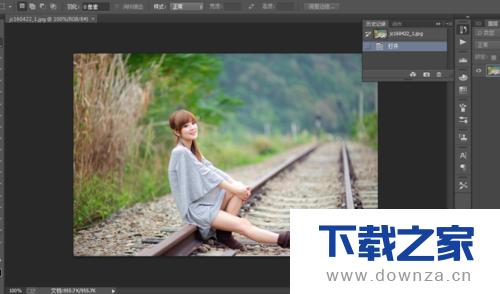 Photoshop添加光照效果的操作教程
