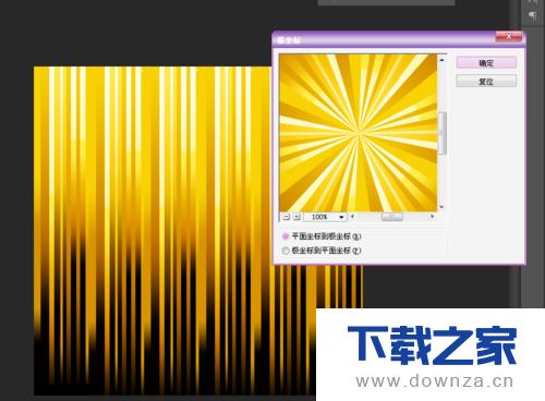 ps打造出金黄色光芒效果的放射图案的操作步骤截图