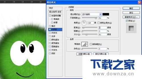 PS绘制的毛绒玩具简单操作流程截图