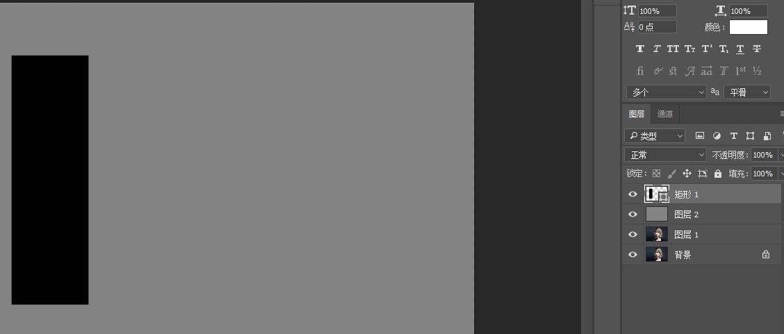 ps为照片做出切割碎片效果的操作过程截图