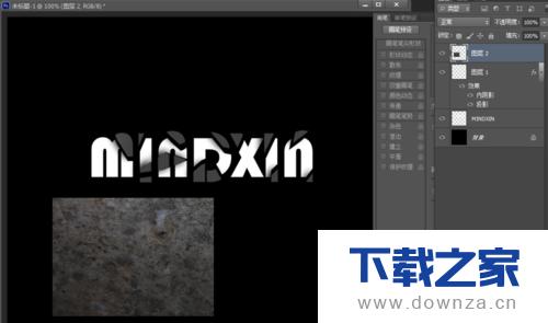 Photoshop设计出破碎立体酷字体效果的操作过程截图