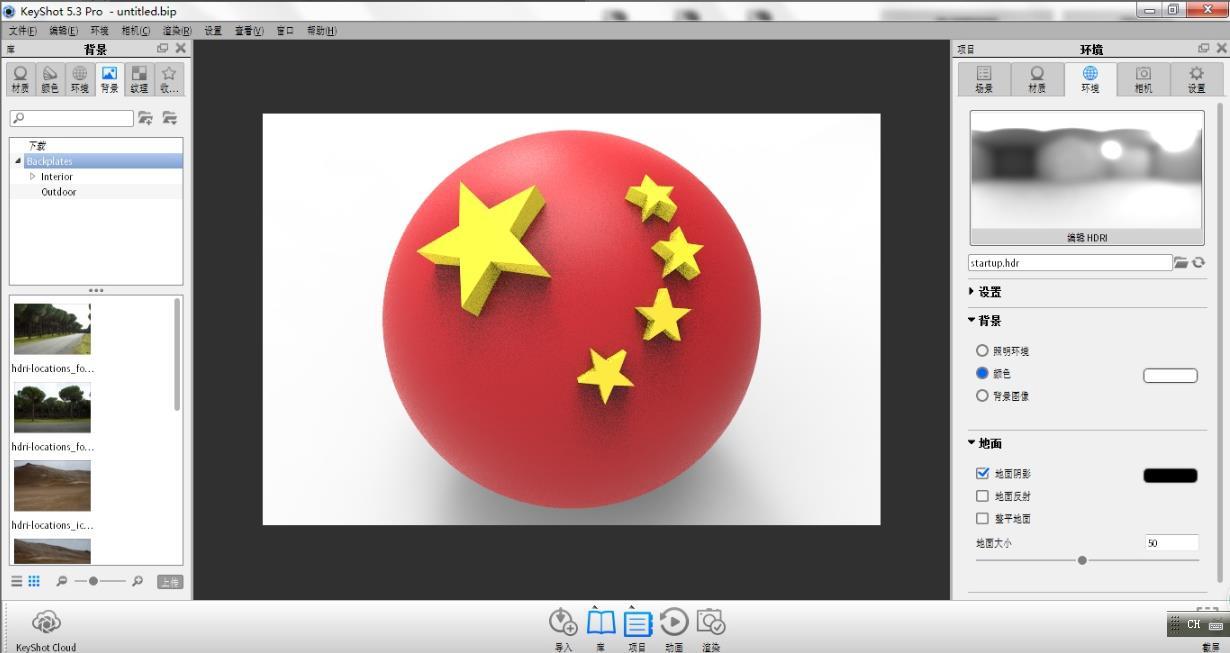 如何利用ps制作出立体圆球?截图