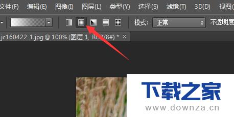 Photoshop添加光照效果的操作教程截图