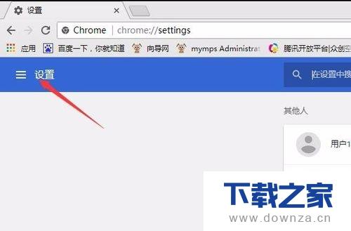 简单几步!快速设置谷歌浏览器中的下载位置截图