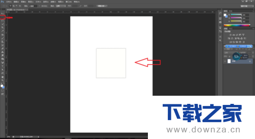 PS新手教程:教你轻松做出ps图标截图