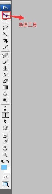 利用PS中的文字工具写字的详细步骤截图