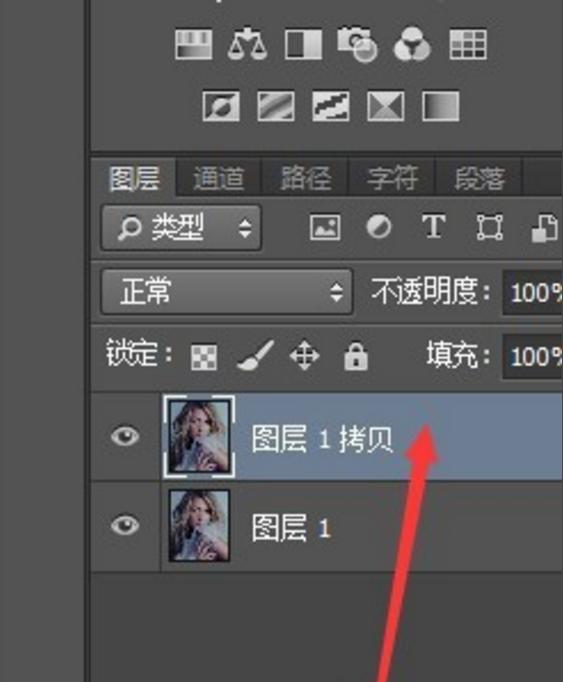 利用PS滤镜给照片制作抽丝效果的具体步骤截图