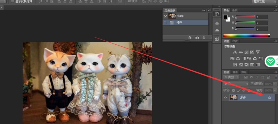 使用photoshop的切片工具给图片加链接的具体操作方法截图