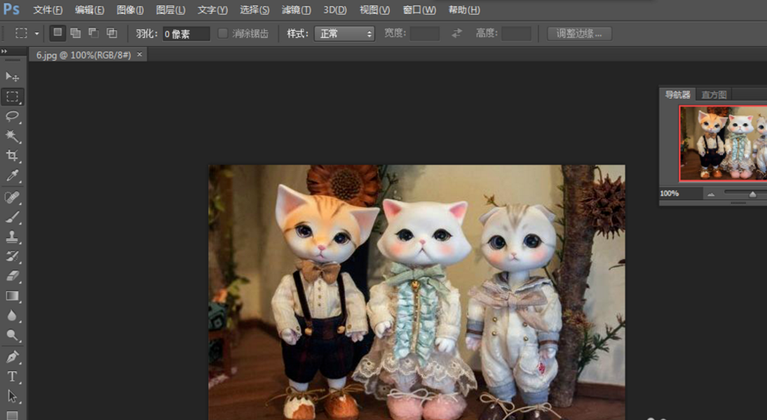 使用photoshop的切片工具给图片加链接的具体操作方法