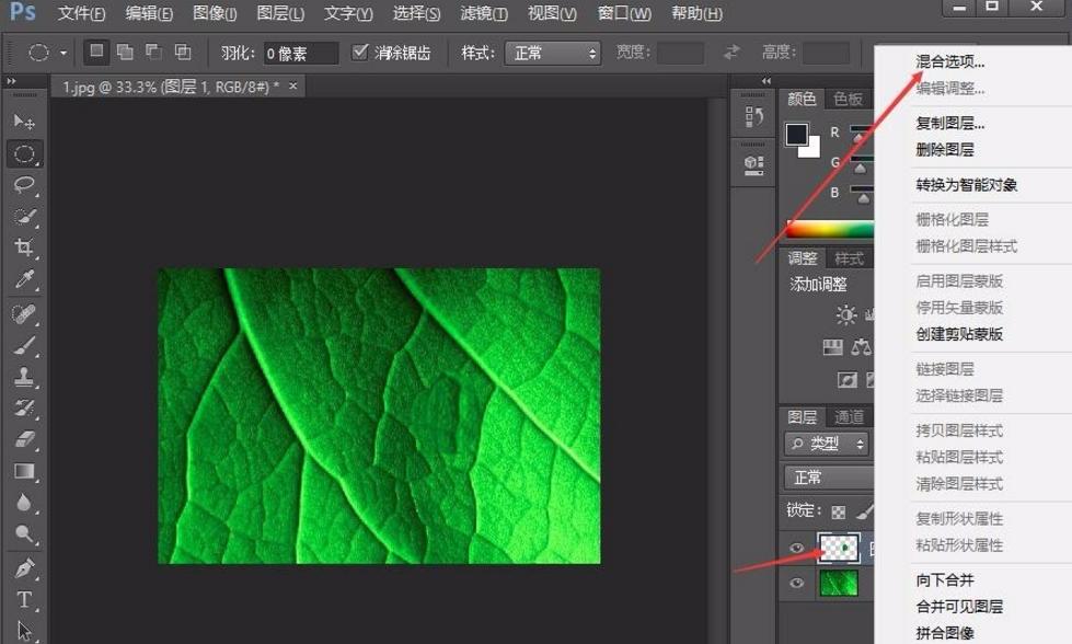 PS使用技巧:给图片加点简单效果 立马不单调截图