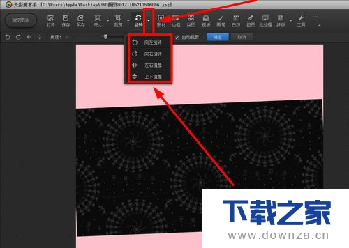 光影魔术手旋转图片调整旋转角度的详细操作步骤截图