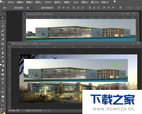 利用ps效果图图纸快速合成建筑外观效果图截图