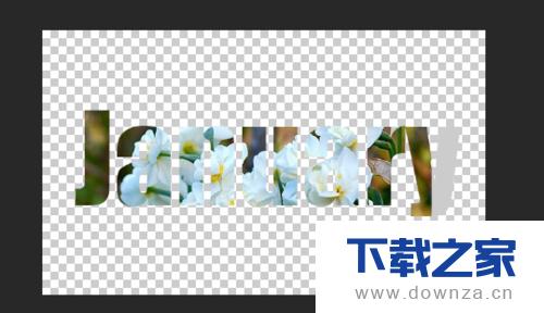 用PS剪贴蒙板 打造花背景文字的具体操作步骤截图