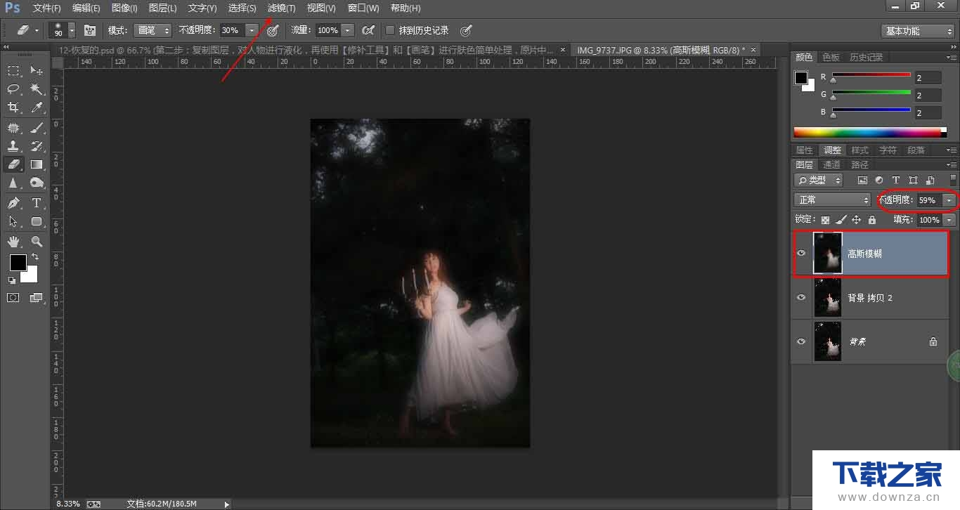 利用PS工具给照片添加萤火虫效果的具体操作步骤截图