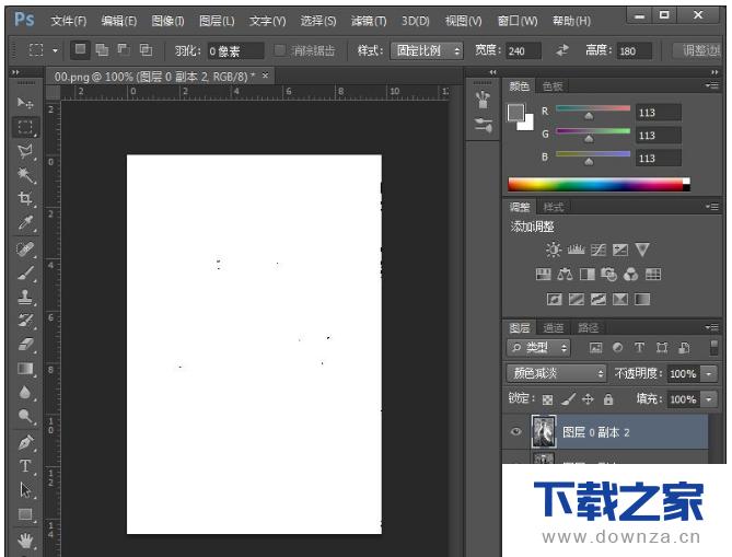 用PS制作出铅笔素面效果的图文详解截图