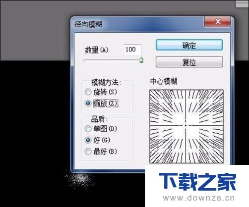 用PS工具制作车灯灯光效果的具体操作教程截图