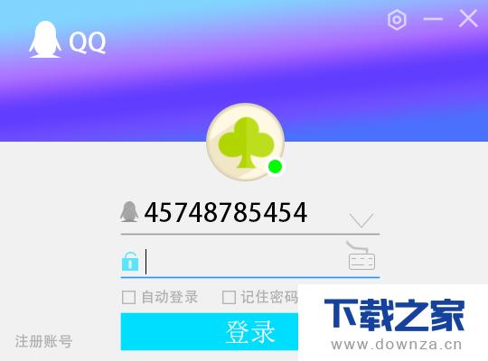 利用PS中工具设计QQ登陆页面的具体操作教程截图