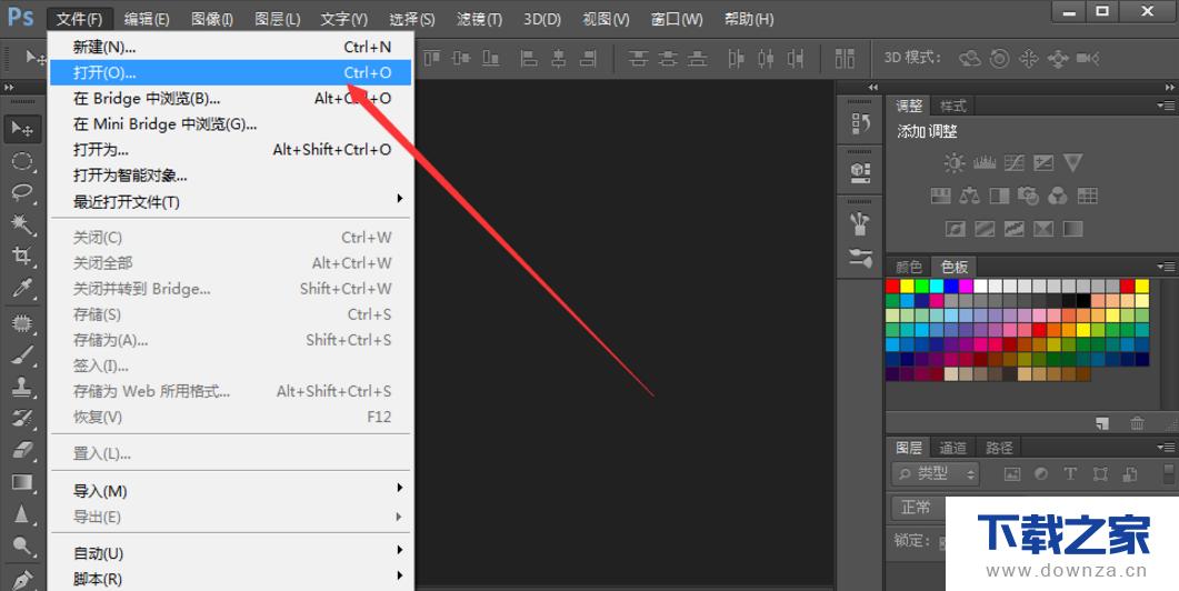利用ps绘制图片重影效果的图文教程截图