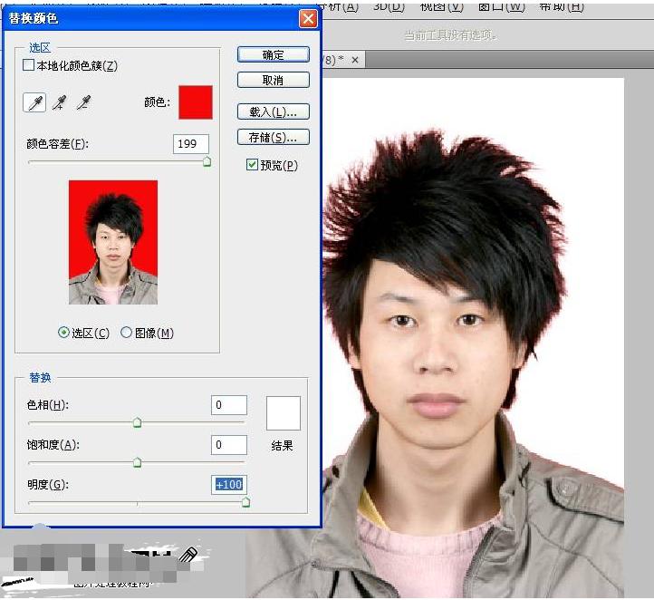 用PS软件把证件照红色背景换白底的具体操作流程