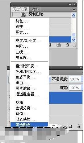 用PS软件把证件照红色背景换白底的具体操作流程截图