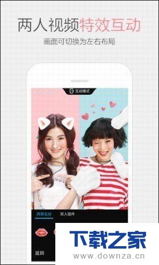 社交App:腾讯qim的使用方法介绍截图