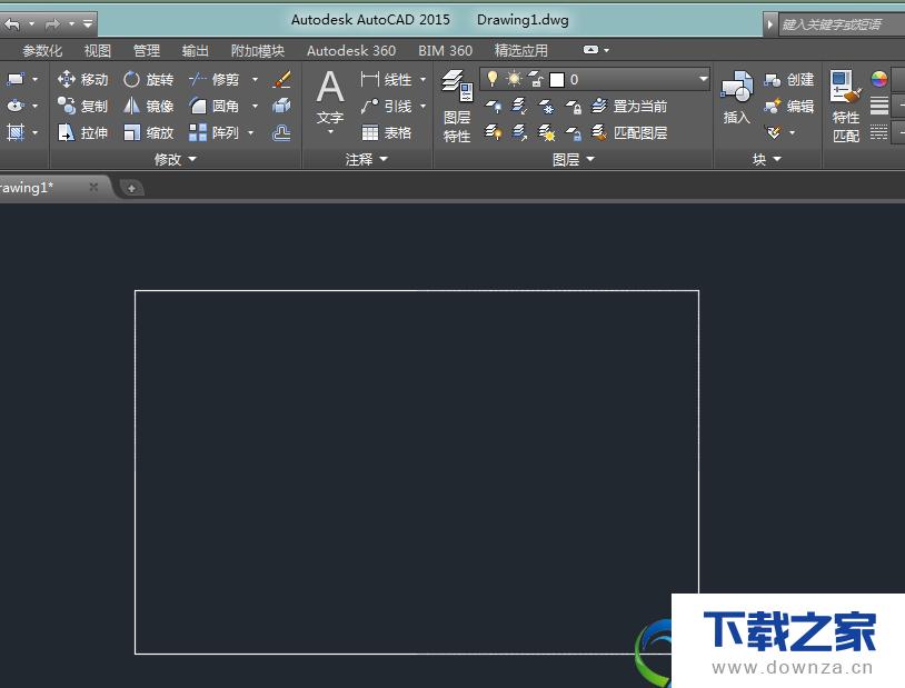使用CAD画角度直线的方法大全