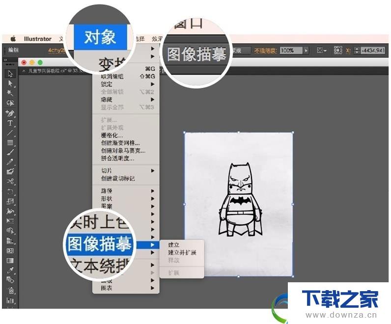 把手绘卡通形象转换成PS的操作步骤截图