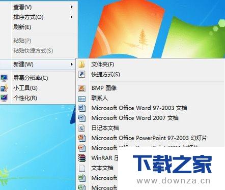 win7系统下添加右键新建文件夹的具体操作教程