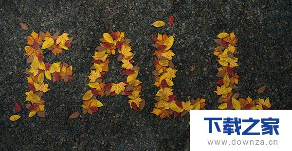 用PS教你绘制秋天落叶效果文字的具体操作步骤