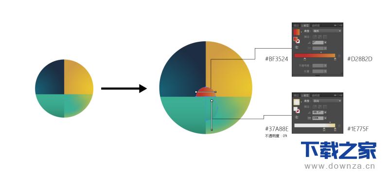 教你用AI打造一款唯美渐变色的秋风主题插画截图