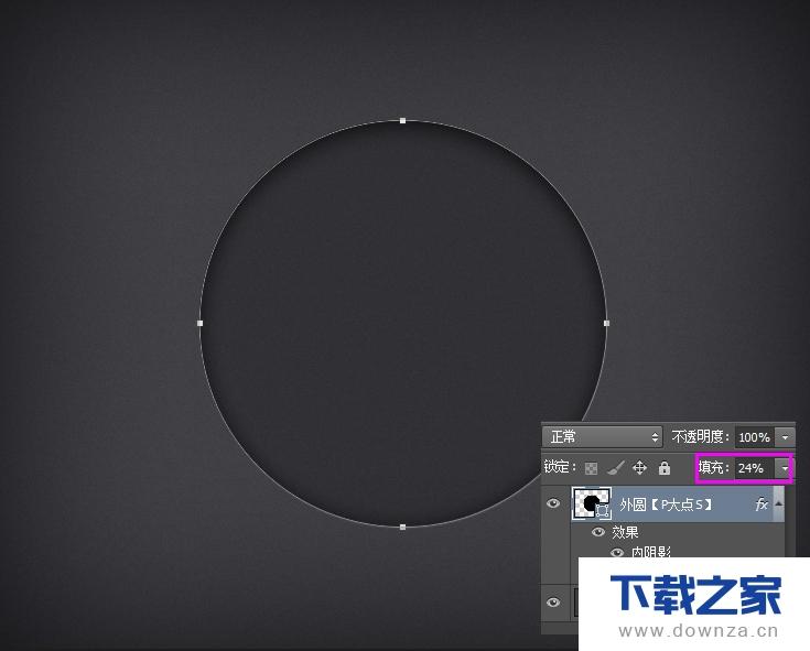 利用PS制作超好看的渐变按钮图标的操作步骤截图