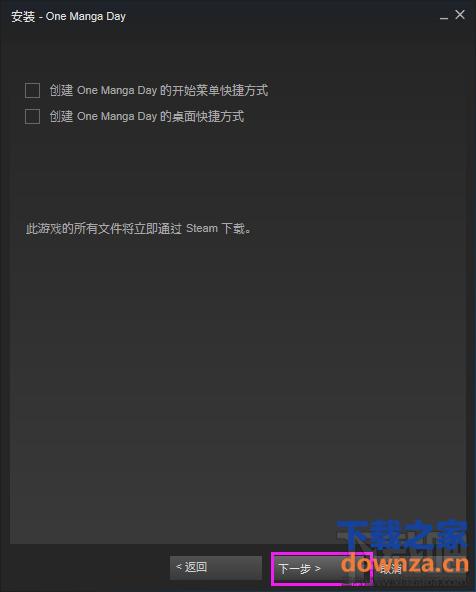 Steam平台怎样下载游戏?Steam平台下载游戏教程截图