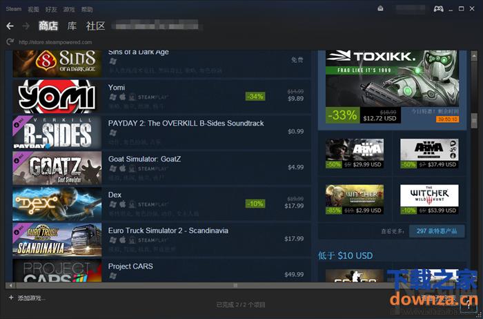 Steam平台怎样下载游戏?Steam平台下载游戏教程