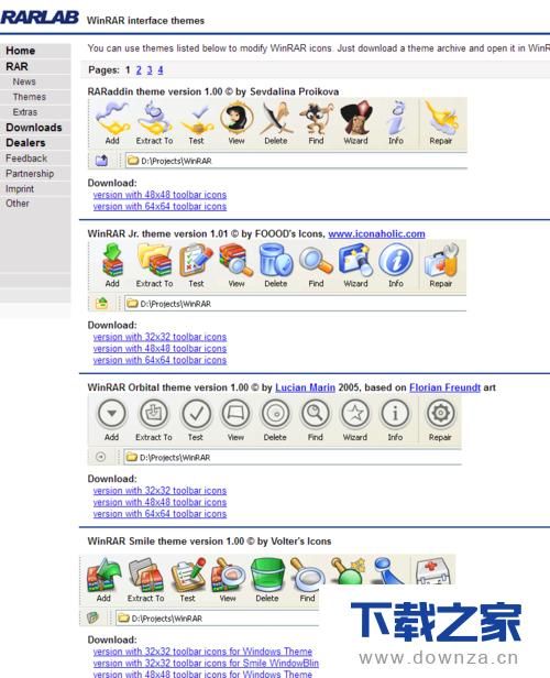 在winrar软件中更换主题的详细操作步骤截图
