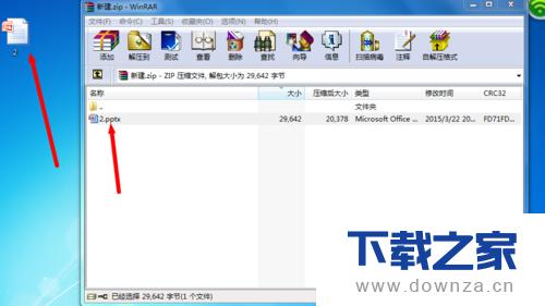 在winrar软件中设置默认密码的图文教程截图