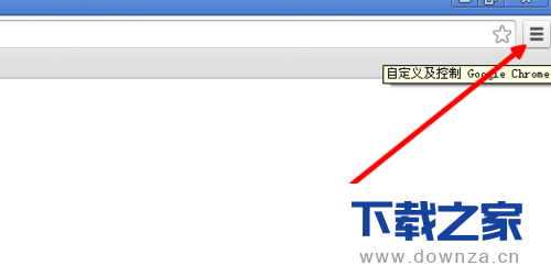 使用谷歌浏览器打印网页的具体操作方法截图