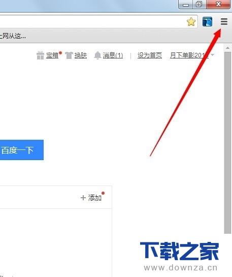 谷歌浏览器清空缓存的简单操作流程