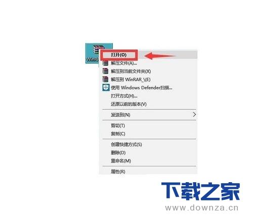 WinRAR提高解压缩效率的具体操作方法