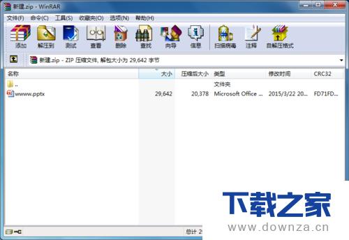 在winrar软件中添加管理密码的具体操作方法