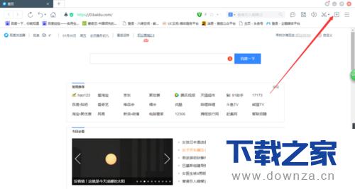 百度浏览器设置广告过滤的具体操作方法